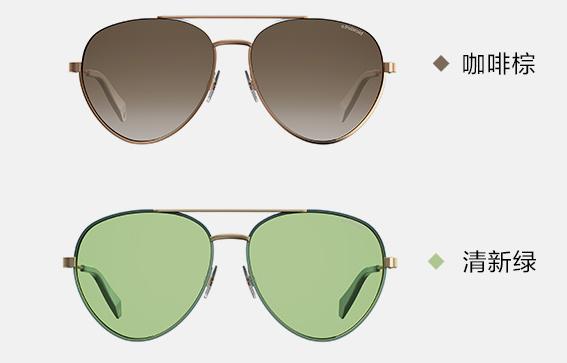 宝丽来偏光眼镜图片?宝丽来偏光眼镜可以防止外线吗?