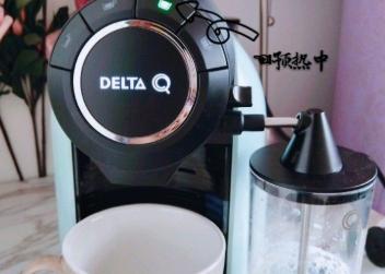岱塔咖啡机怎么样?使用体验如何?