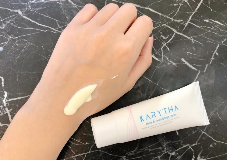 karytha颈纹霜好用吗?多久能看到效果?