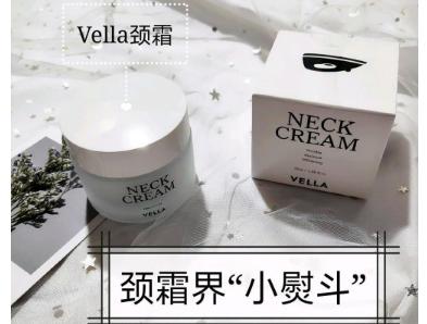 韩国vella颈霜怎么样?主要成分有哪些?