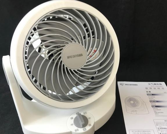 爱丽丝空气循环扇价格多少?功率大吗?