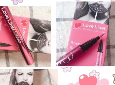 loveliner眼线液笔好用吗?持久度怎么样?