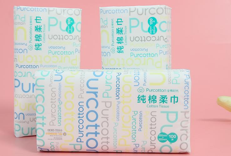 洗脸巾和化妆棉一样吗?有好用的一次性洗脸巾推荐吗?