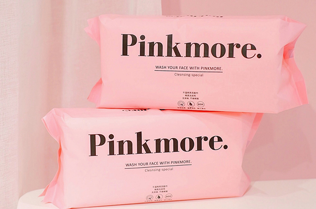 pinkmore洗脸巾如何?pinkmore一次性洗脸巾好不好用?