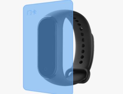 小米手环4nfc版测评?小米手环4nfc版使用感受如何?