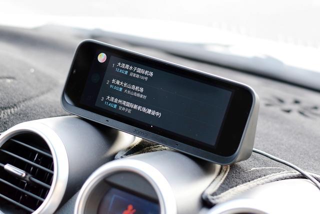 动口不动手,小米生态链推出车载AI助手,仅999元