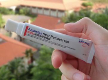 安美拉祛痘膏有激素吗?有效果吗?