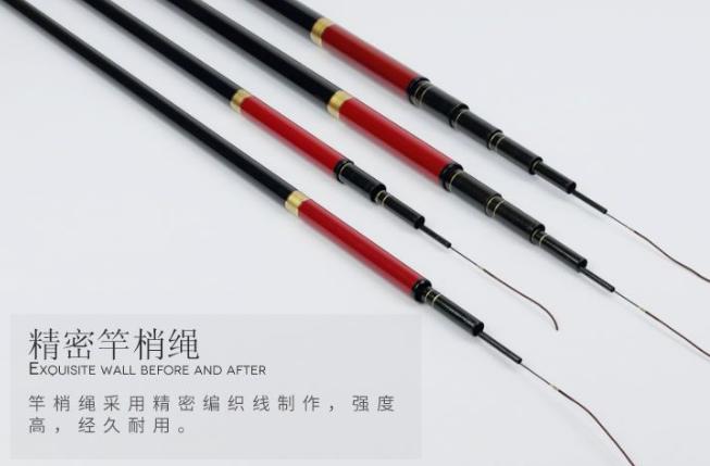 光威赤刃鱼竿这么样?光威赤刃鱼竿和竹山鱼竿哪款好?