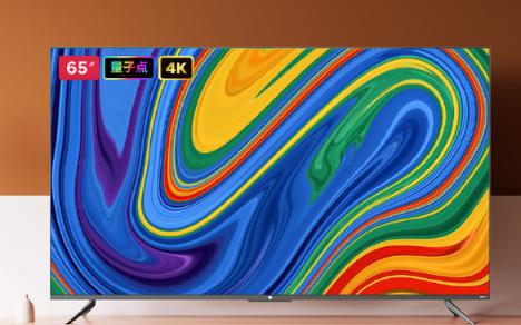 小米电视5 Pro将于双12正式开售:采用4K量子点屏幕