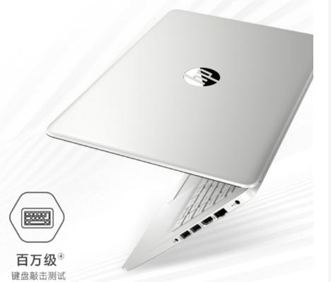 惠普发布新款14青春版笔记本电脑:价3099元