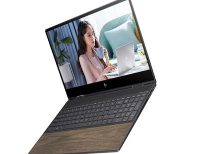 惠普ENVY X360推出木纹版:售价8899元