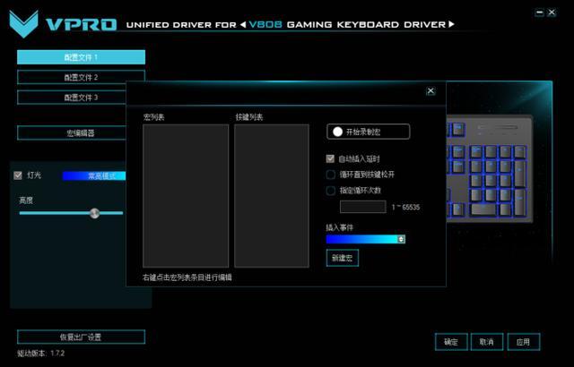 原厂樱桃轴体+魅惑蓝背光+可编程!游戏专用雷柏V808机械键盘