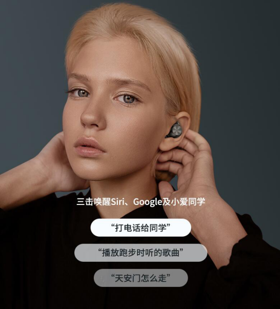 xisem西圣Ares蓝牙耳机震撼上市,平价蓝牙耳机超高性价比