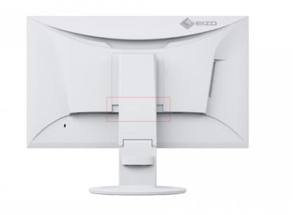 艺卓推出一款入门级显示器:售价约2000元