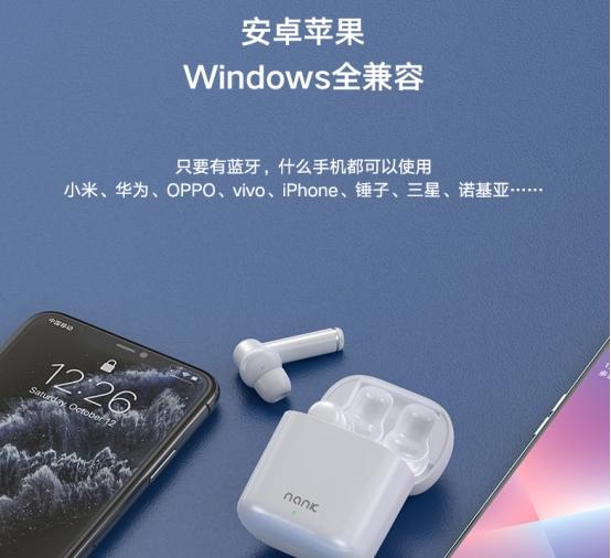 叫板索尼、苹果AirPods!Nank南卡无线降噪耳机价格公布:699元!