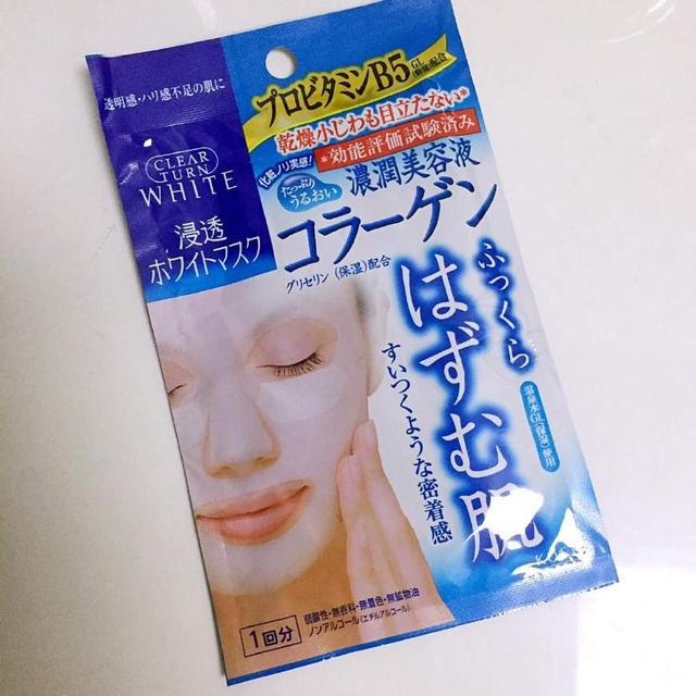 什么面膜控油水性好点,最适合油性皮肤的面膜